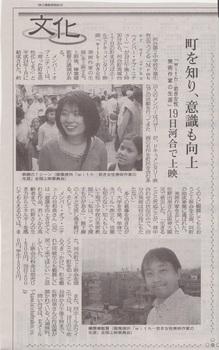 奈良新聞 001.jpg